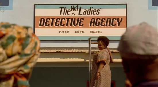 No 1 Ladies Detective Agency book cover