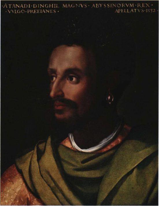 Portrait von David II., einem der Herrscher des Kaiserreichs Abessinien