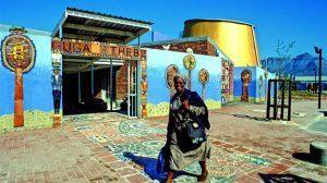 Centre culturel Guga s'Thebe vu de l'extérieur